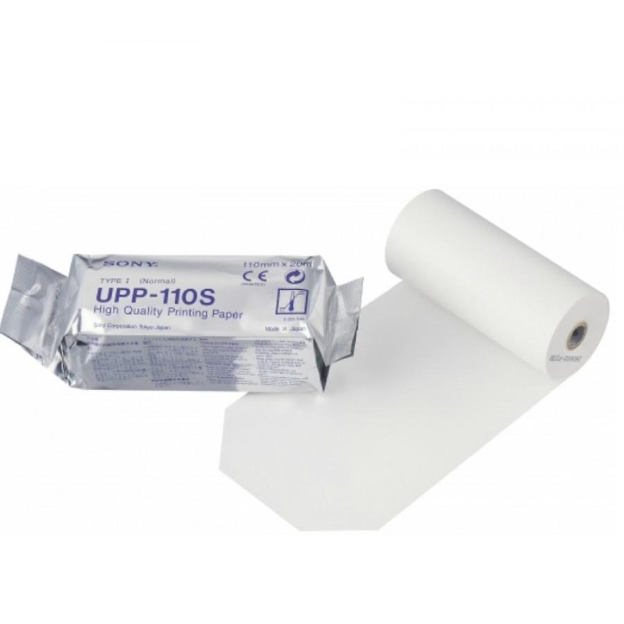 products 3 Sony UPP 110S 900x900