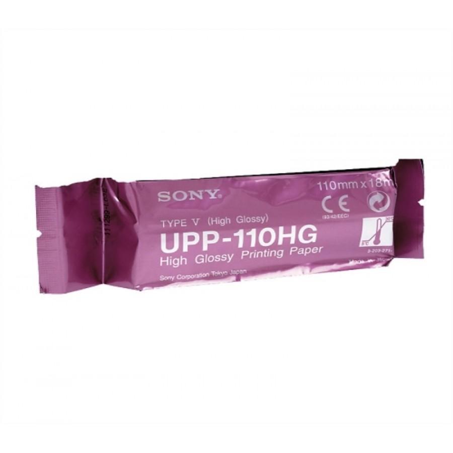 products 5 Sony UPP 110HG