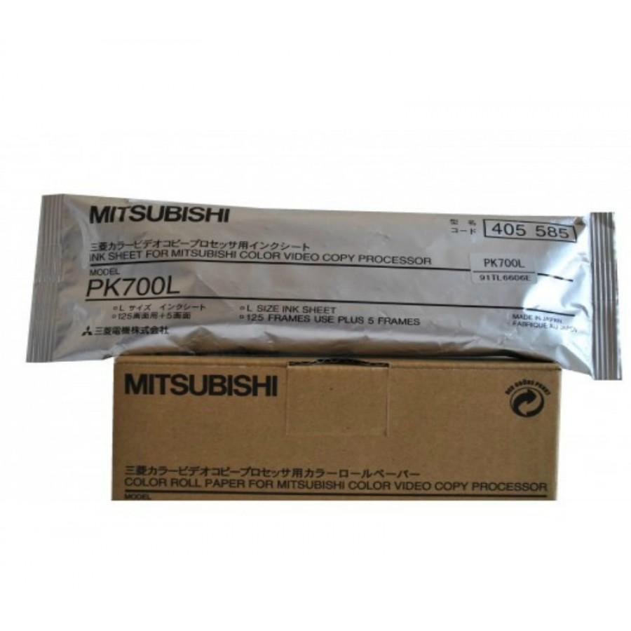products 6 MITSUBISHI PK 700L 900x900