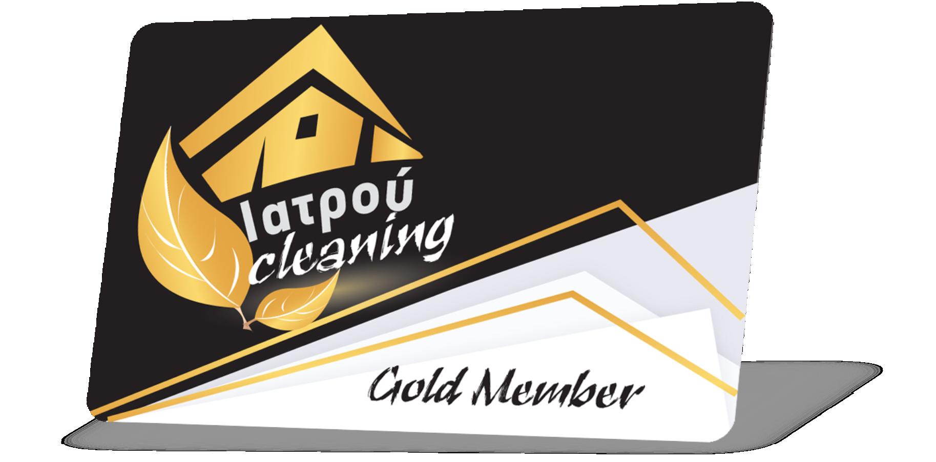 golden card 2